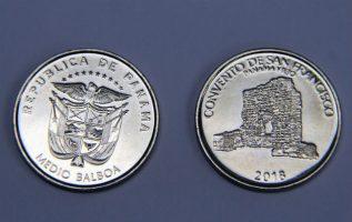 Las monedas tienen en el anverso una imagen representativa del Convento